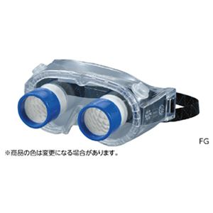 (まとめ)複眼めがね FG【×3セット】の詳細を見る