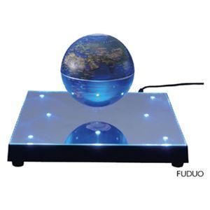 (まとめ)空中浮遊地球儀FUDUO【×3セット】の詳細を見る