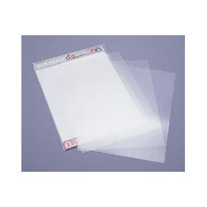 (まとめ)透明プラバン B4版0.2mm 5枚組【×20セット】の詳細を見る