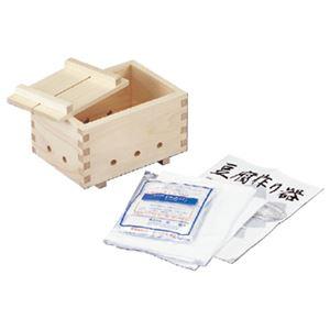 (まとめ)手作り豆腐セット【×3セット】の詳細を見る