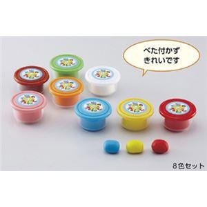 (まとめ)お米のねんど 8色セット【×10セット】の詳細を見る
