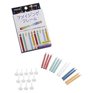 (まとめ)アメイジングフレーム ST59 入数:白×2 青×2 黄×2赤×3 緑×3 合計12本【×10セット】の詳細を見る