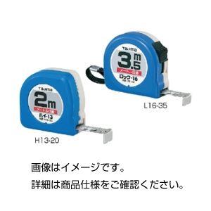 (まとめ)巻尺(コンベックス) H13-20【×10セット】の詳細を見る