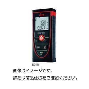 レーザー距離計 ライカディストD210の詳細を見る