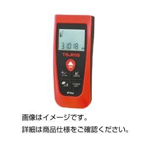 レーザー距離計 LKT-F05Rの詳細を見る