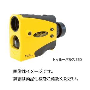 携帯型レーザー距離計 トゥルーパルス360の詳細を見る