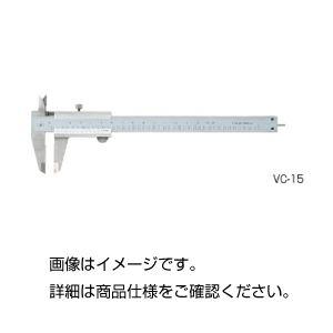 (まとめ)ノギス VC-15【×5セット】の詳細を見る