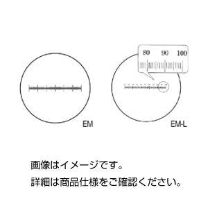 (まとめ)接眼マイクロメーターEM【×3セット】の詳細を見る
