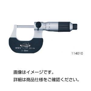 (まとめ)マイクロメーター 114010【×20セット】の詳細を見る