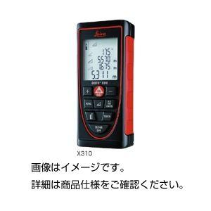 レーザー距離計 ライカディストX310の詳細を見る