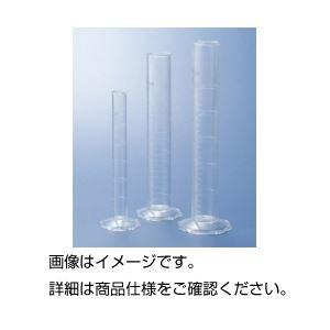 (まとめ)TPXメスシリンダー20ml【×10セット】