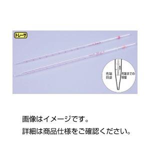 (まとめ)メスピペット(先端目盛)1ml【×10セット】の詳細を見る