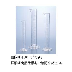 (まとめ)ケミカルメスシリンダーS(刻印目盛)S-50ml【×10セット】の詳細を見る