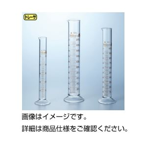 (まとめ)メスシリンダー(イワキ)250ml【×5セット】の詳細を見る