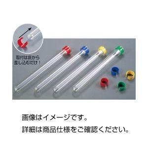 (まとめ)カラー試験管マーカー4色組 入数:赤・青・黄・緑 各1個【×10セット】の詳細を見る