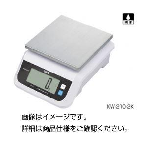 デジタル自動上皿はかりKW-210-5Kの詳細を見る