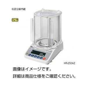 分析用電子てんびん(天秤) HR-250AZの詳細を見る