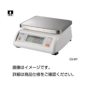 デジタル自動上皿はかりCS-5000WPの詳細を見る