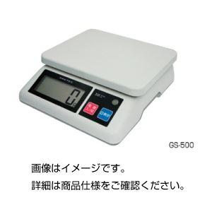 デジタル自動上皿はかり GS-500(5kg)の詳細を見る