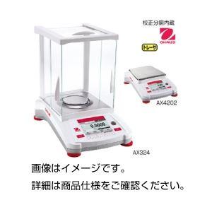 オーハウス電子てんびん(天秤)AX223