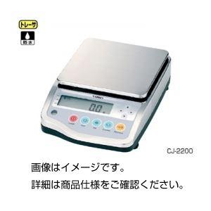 電子てんびん(天秤) CJ-2200の詳細を見る