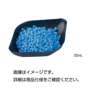 (まとめ)秤量皿 30ml(100枚)【×20セット】の詳細を見る