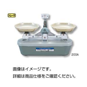 上皿てんびん(天秤) 200Aの詳細を見る