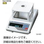 電子てんびん(天秤) GX-300