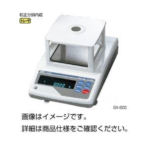 電子てんびん(天秤) GX-600の詳細を見る