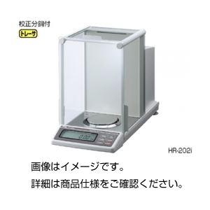 分析用電子てんびん(天秤) HR-202iの詳細を見る