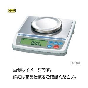 電子てんびん(天秤) EK-300iの詳細を見る