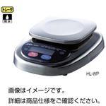 電子てんびん(天秤) HL-3000WP