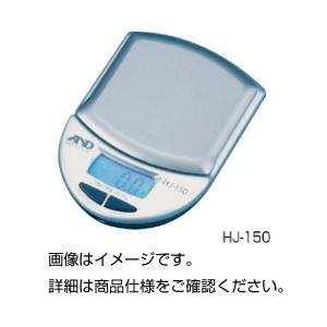 デジタルスケール HJ-150の詳細を見る