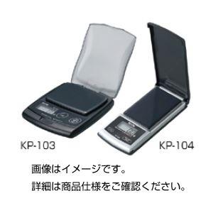 デジタルスケール KP-104の詳細を見る