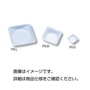 (まとめ)秤量皿 PS-S 500枚組 43×43×8mm【×5セット】の詳細を見る