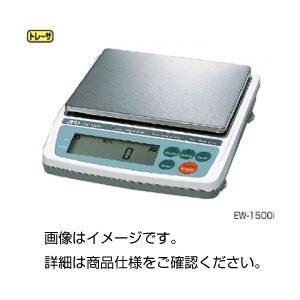 電子てんびん(天秤) EW-1500iの詳細を見る