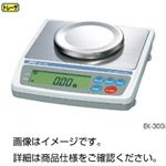電子てんびん(天秤) EK-610i