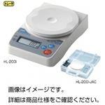 電子てんびん(天秤) HL-200i