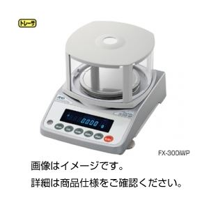 電子てんびん(天秤)FX-300iWPの詳細を見る