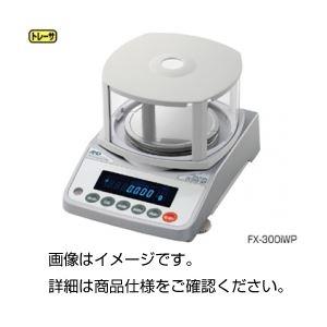電子てんびん(天秤) FX-1200iWPの詳細を見る