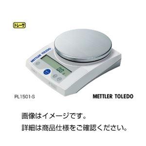 メトラー電子てんびん(天秤) PL1502-S/30の詳細を見る