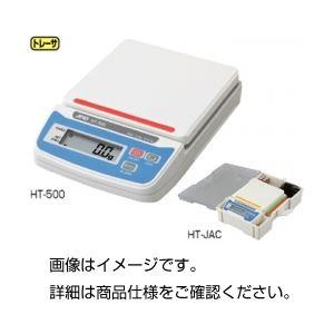 電子てんびん(天秤) HT-3000の詳細を見る
