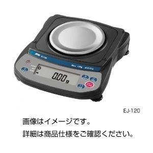 電子てんびん(天秤) EJ-120の詳細を見る