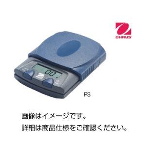 電子てんびん(天秤) PS251JPの詳細を見る