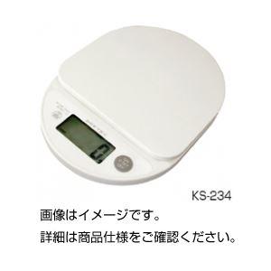 (まとめ)デジタルスケール KS-234【×3セット】の詳細を見る
