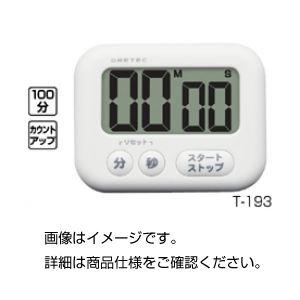 (まとめ)大画面タイマー T-541【×5セット】の詳細を見る