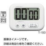 (まとめ)大画面タイマー T-541【×5セット】