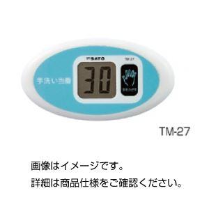 (まとめ)ノータッチタイマー TM-27【×3セット】の詳細を見る