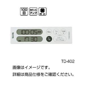 (まとめ)長期間タイマー TD-402【×3セット】の詳細を見る