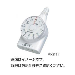 (まとめ)タイマーコンセント WH3111【×5セット】の詳細を見る